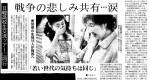 medium_japan_2.jpg
